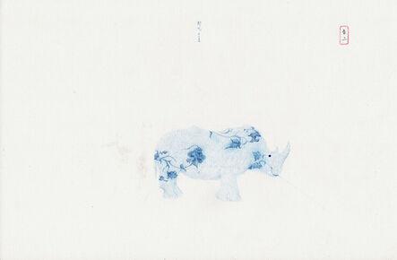 Fan Cheng, 'Une bleue histoire-2', 2012