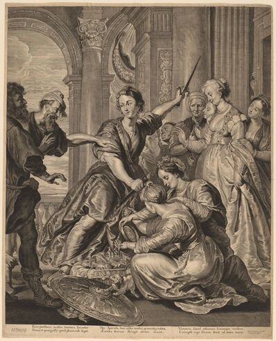 Cornelis Visscher after Sir Peter Paul Rubens, 'Achilles at the Court of Lycomedes'