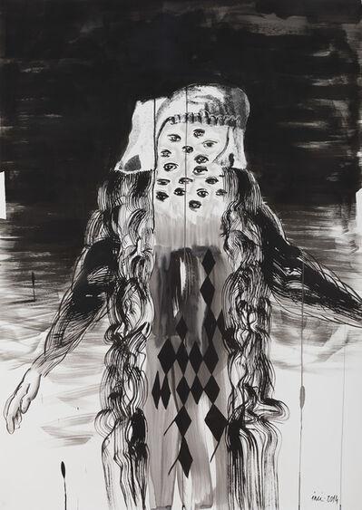 İnci Eviner, 'Multiple Observer', 2014