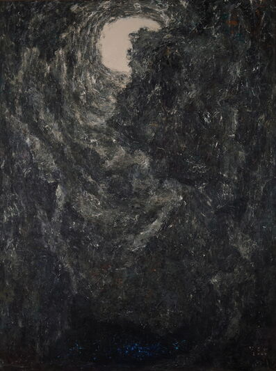 Kang Yobae, 'Geomeolchang (Deep Vertical Cave in Jeju Island)', 2009