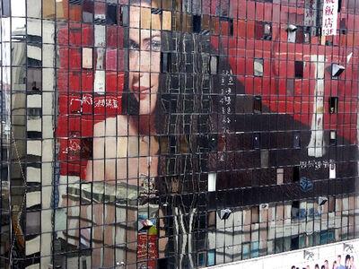 Kirk Pedersen, 'Reflection, 13F, Taipei', 2006