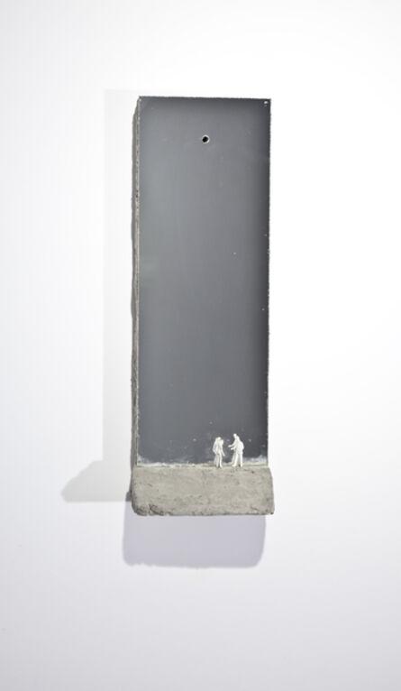 Wafa Hourani, 'The Mirror Party', 2009