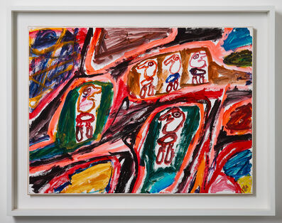 Jean Dubuffet, 'Site avec 5 personnages [Site with 5 characters] ', 8.8.1981