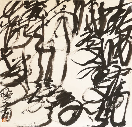 Wang Dongling 王冬龄, 'Meng Haoran - Spring Dawn 孟浩然《春曉》', 2016
