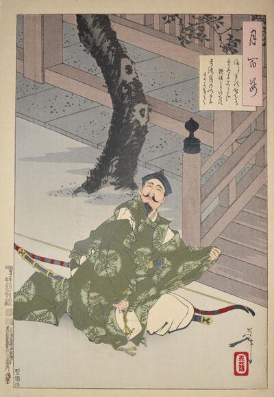 Tsukioka Yoshitoshi, 'A Poem by Yorimasa', 1888