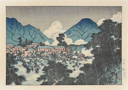 Kawase Hasui, 'Kankai Temple in Rain, Beppu', ca. 1927