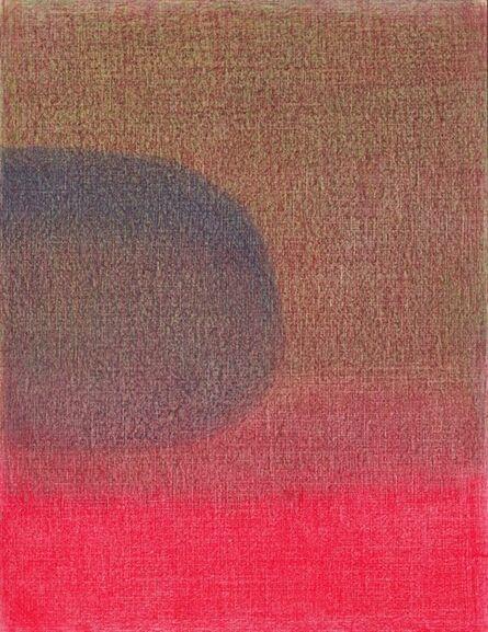 Moises Mora, 'Frontera 1', 2009-2010