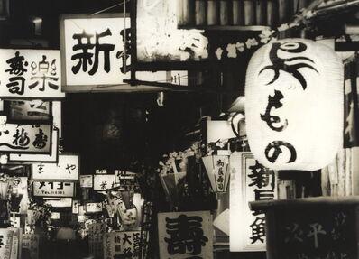 Kiyoshi Niyama, 'Untitled (Lampions)', 1950s-1960s