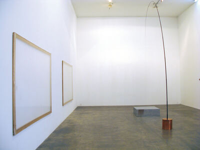 Kishio Suga, '長耕', 2005