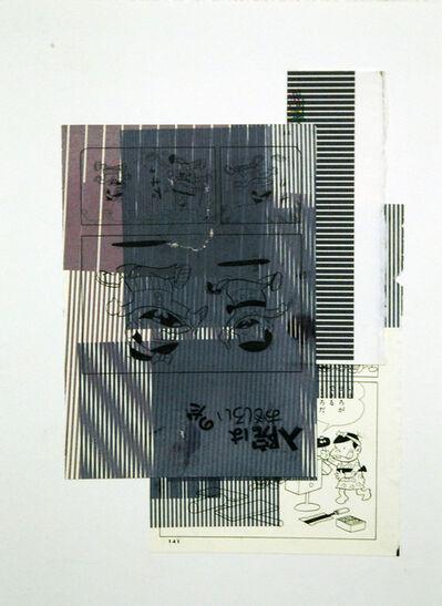 kazuaki yamane, 'The Idiot・Prison', 2013