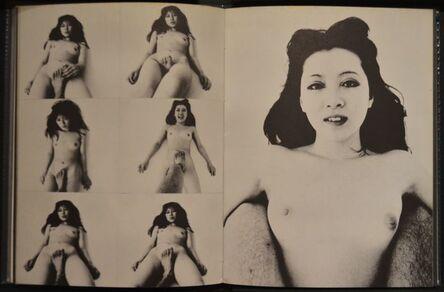 Nobuyoshi Araki, 'Oo Nippon (Oh Japan!)', 1971