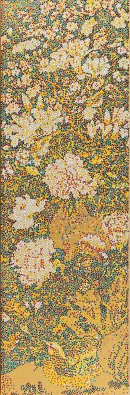 Yang Mian 杨冕, 'CMYK - Five Dynasties, Xu Xi, Auspicious Magnolia Painting', 2106