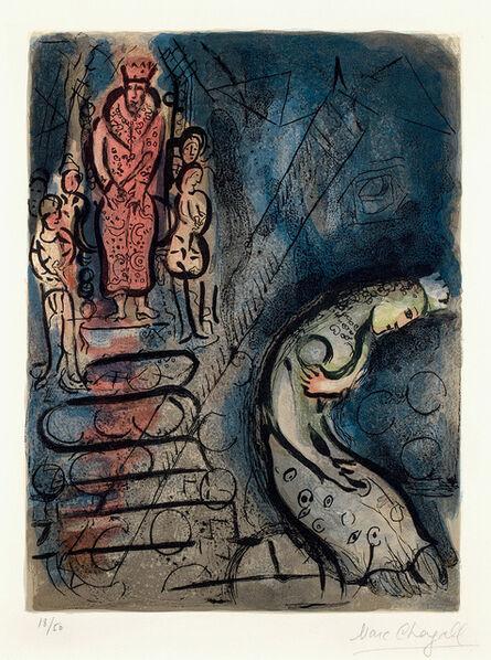 Marc Chagall, 'Assuérus chasse Vashti (Ahasuerus Drives out Vashti), from Dessins pour La Bible (Drawings for the Bible) (M. 251, see C. bks 42)', 1960