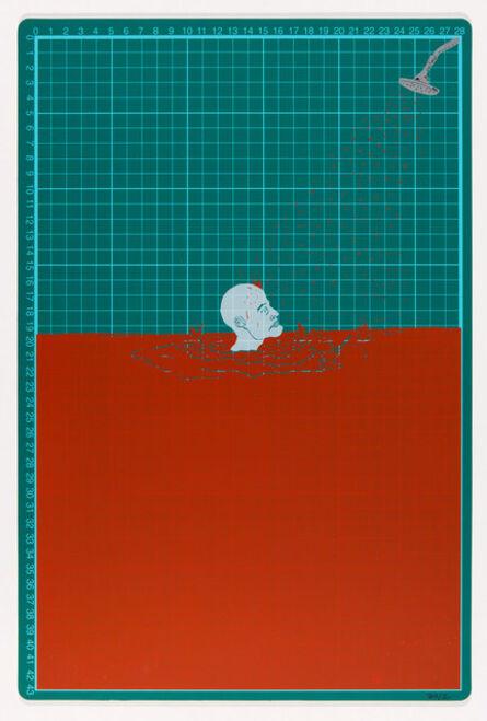 Carlos Garaicoa, 'Mi última palabra / My Last Word', 2012