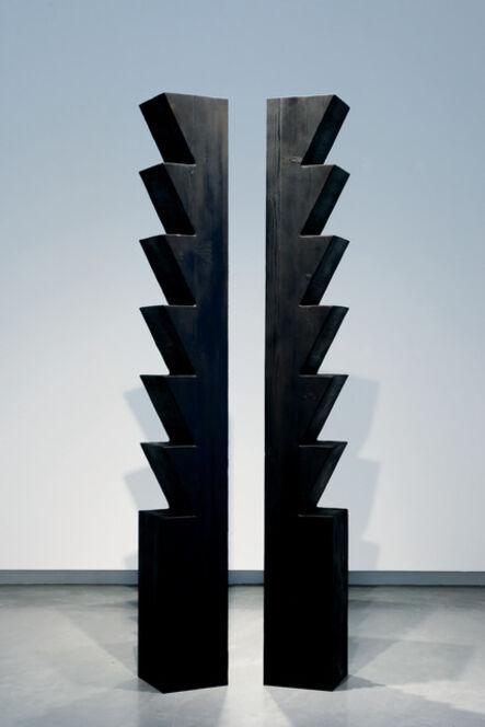 M'Barek Bouhchichi, 'Etude pour un monument (Diptych)', 2019
