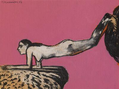 Michalis Manousakis, 'Untitled', 2007