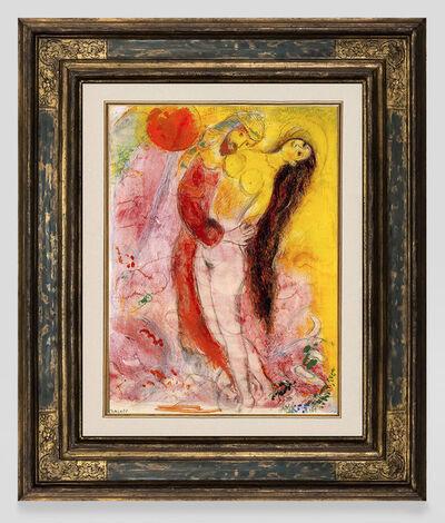 Marc Chagall, 'Gouache pour l'album Les mille et une nuit (planche 4) ', 1946