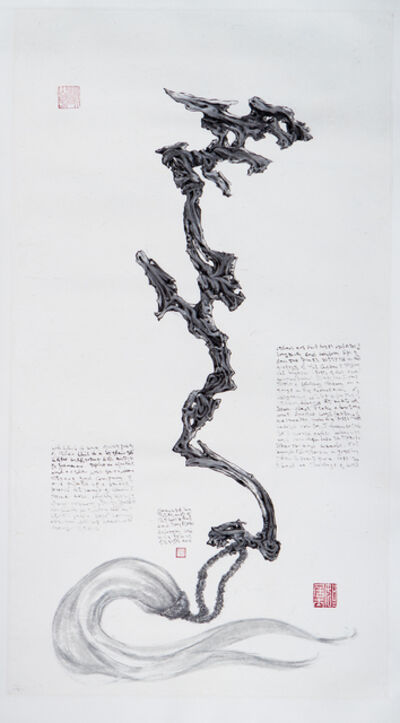 The Master of the Water, Pine and Stone Retreat 水松石山房主人, 'The Five-Dragon Wand of The Cloud-clad Cedar Forest ', 2011