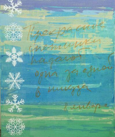 Vladimir Dubossarsky, 'Wonderful snowflakes', 2017