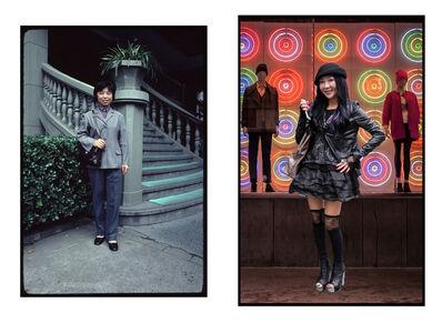 Stephen Verona, '(Left) Miss Hsu, (Right) Young Woman', 1980-2014