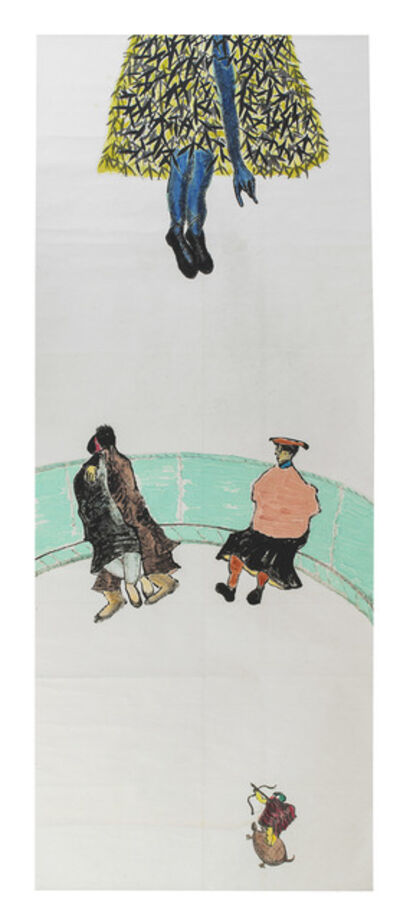 Yang Qi 楊起, 'Love in the Park', 2013