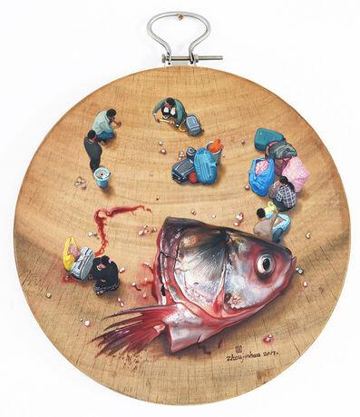 Zhou Jinhua 周金华, 'Fish 鱼', 2017