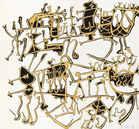 Wei Ligang 魏立刚, 'Deer Carts with Piles of Birds', 2020