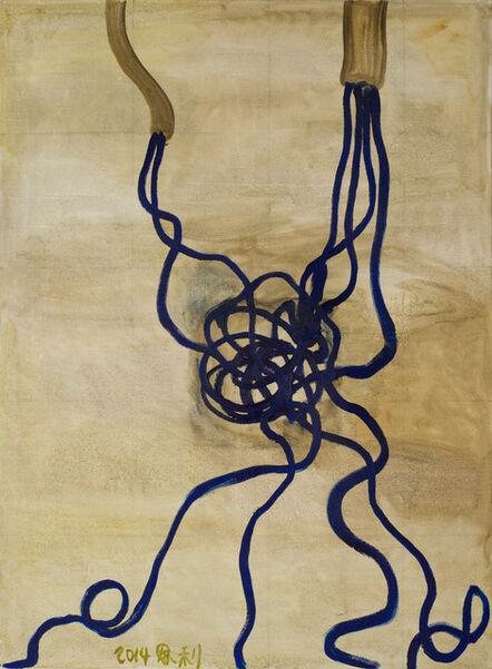 Zhang Enli 张恩利, 'Thrum', 2014