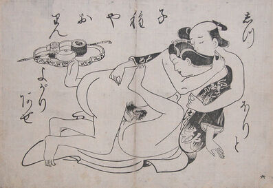 Okumura Masanobu, 'After a Smoke', ca. 1680