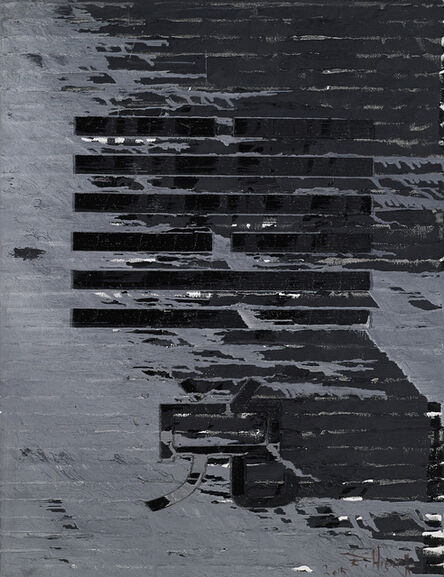 Huang Rui 黄锐, 'Lake', 2015