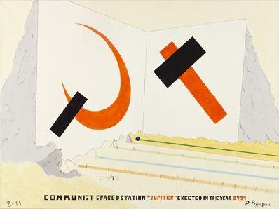 "Pavel Pepperstein, 'Communist spared station ""Jupiter""  erected in the year 2737', 2014"