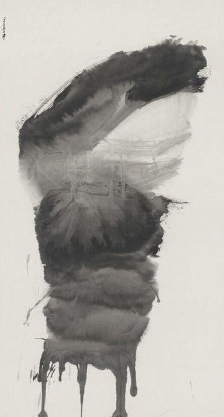 Li Jin 李津, 'Meat #1 红肉1号', 2015