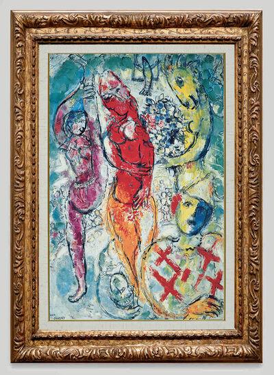 Marc Chagall, 'Les Trois Acrobates ', 1959
