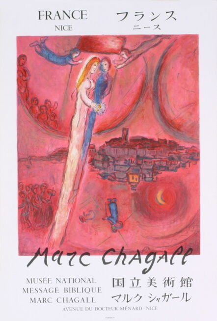 Marc Chagall, 'The Song of Songs', 1975