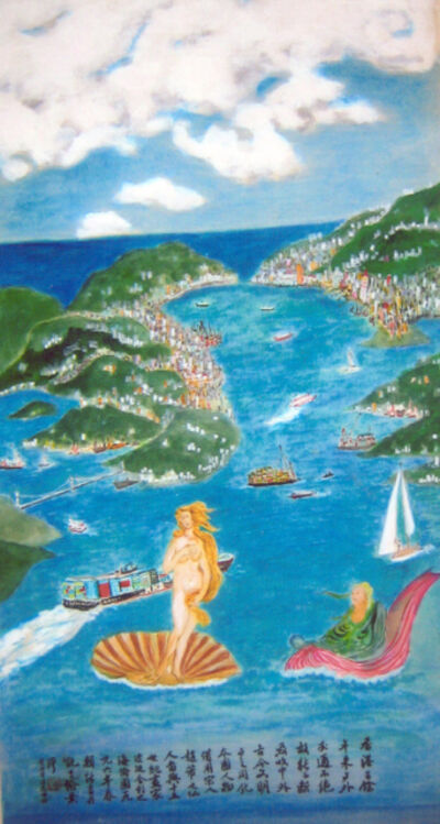 TC Lai 賴恬昌, 'Harbour with Venus', 1996