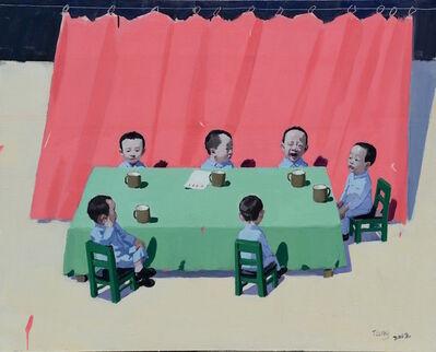 Tang Zhigang 唐志剛, 'Democracy', 2012
