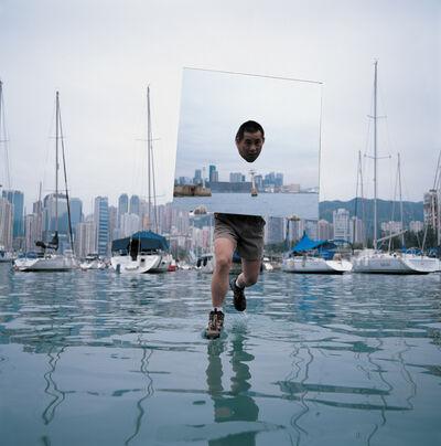 Li Wei 李日韦, 'Mirror. Hong-Kong', 2006