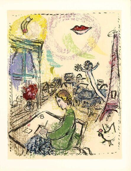 Marc Chagall, 'Seul Est Mien (Poèmes, #12)', 1968