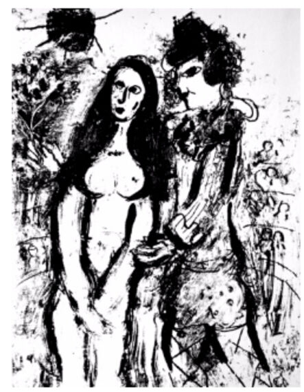 Marc Chagall, 'Clown In Love from Chagall Lithographs I', 1960
