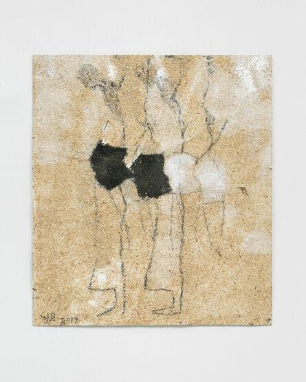 Rosy Keyser, 'Echolocation (Hinge Study)', 2019