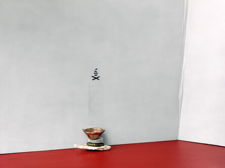 Yamini Nayar, 'Totem Pole', 2006
