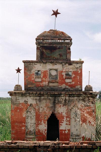 Gulnara Kasmalieva & Muratbek Djumaliev, 'Untitled (Red Mausoleum)', 2005