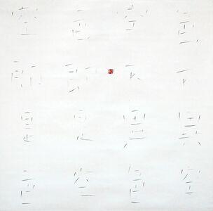 Fung Ming Chip, 'Scatter Script, Heart Sutra', 2010