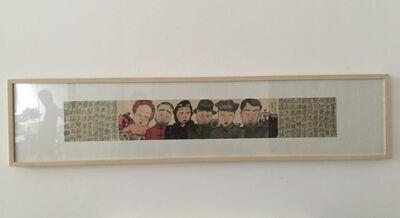 Li Jin 李津, 'Living Dangerously ', 2014