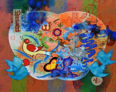 Jiha Moon, 'Welcome', 2011