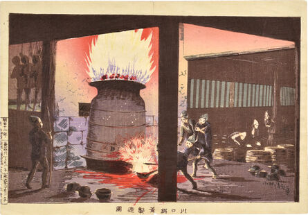 Kobayashi Kiyochika 小林清親, 'Manufacturing Pots and Kettles in Kawaguchi', ca. 1879