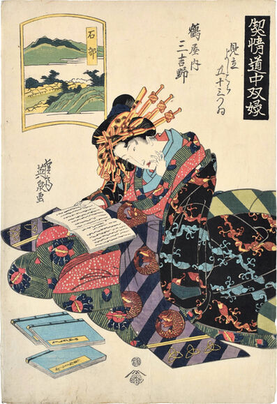 Keisai Eisen, 'A Tokaido Board Game of Courtesans, Yoshiwara Parody of the Fifty-three Pairings: Ishibe, Miyoshino of the Tsuruya', ca. 1821-23