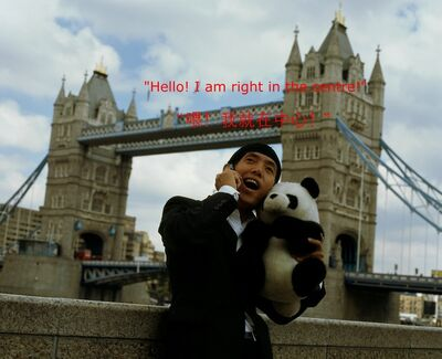 "Zhao Bandi, '""Hello! I am right in the center""', 2003"