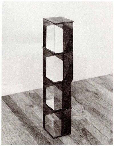 Guo Hongwei 郭鸿蔚, 'Beam Ends, 1970, #2', 2013