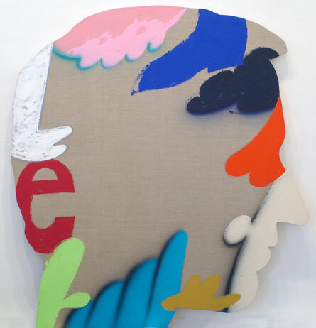 """James English Leary, ' """"Cameo (Evidence And Abstraction)""""', 2016"""